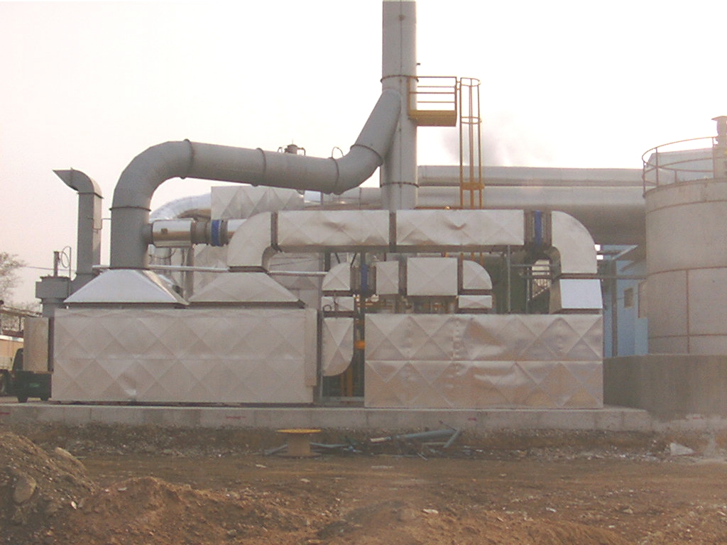 Catalytic oxidation plants